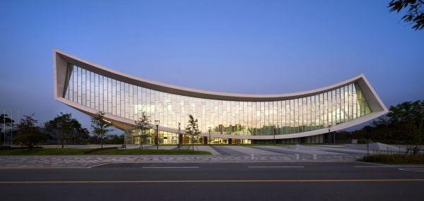Thư viện Quốc gia Thành phố Sejong